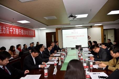 """天津建科机械荣获""""2018中国企业创新能力1000强""""殊荣.jpeg"""