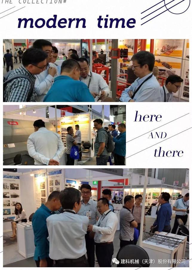 东南亚国际管材线材展览会(Tube & Wire Southeast ASIA)TJK建科机械销售展位盛况2.jpg