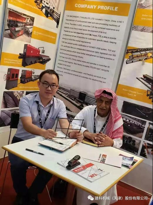 TJK建科机械凭借沙特市场巨大,开发潜力无限,必将持续发力,助推中国制造在世界稳步前行!.jpg