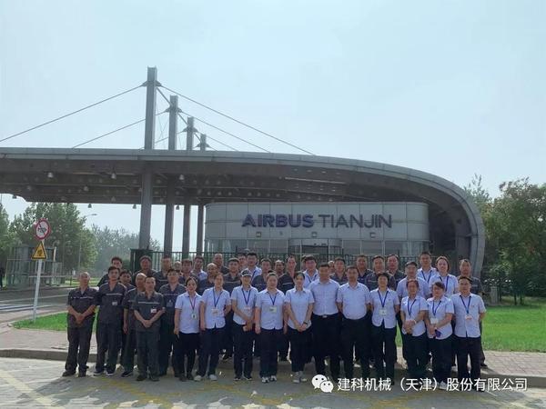 2019年09月27日上午,建科机械各部门负责人前往天津空客A320总装车间参观学习.jpg